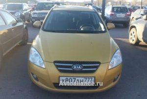Продать авто Киа