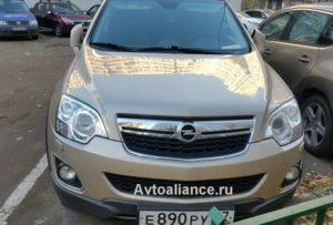 Продать авто Опель