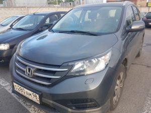 Выкуп авто в Кубинке
