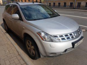 Выкуп авто в Сергиевом Посаде