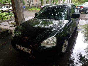 Выкуп авто в Строгино быстро и выгодно