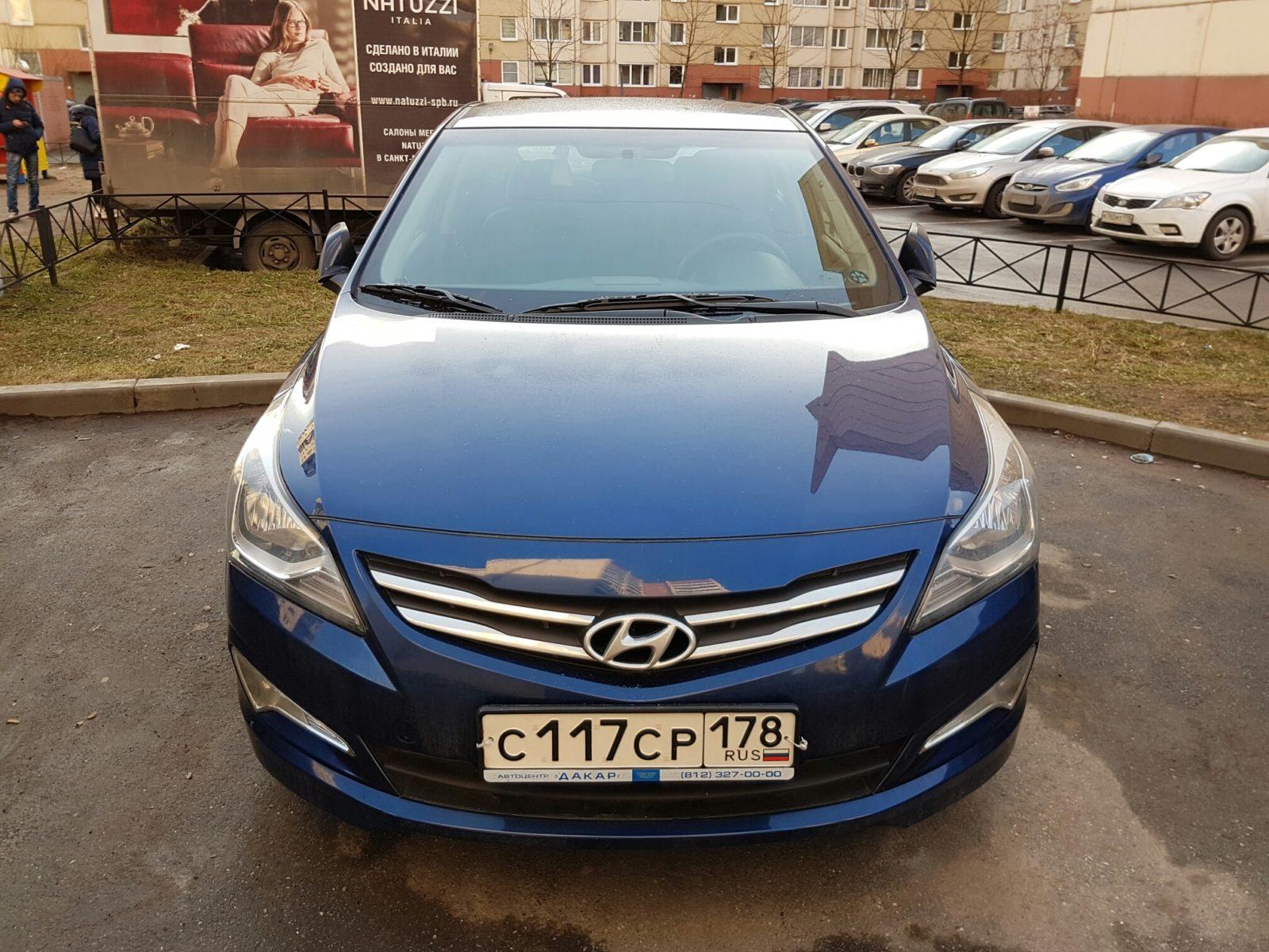 Выкуп авто Hyundai Accent