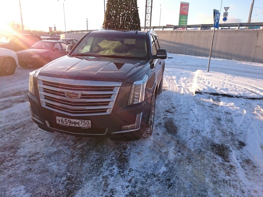 Скупка авто в ЗАО