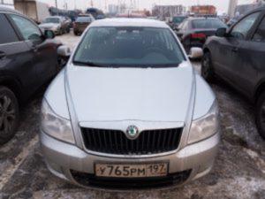 Выкуп авто Шкода