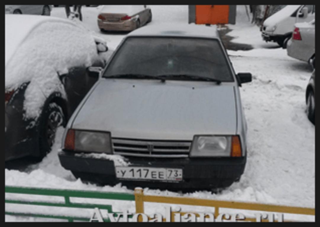 Выкуп авто ВАЗ 2109