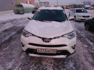 Выкуп авто из ломбарда в Москве