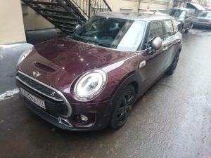 Выкуп авто Мини в Москве и области