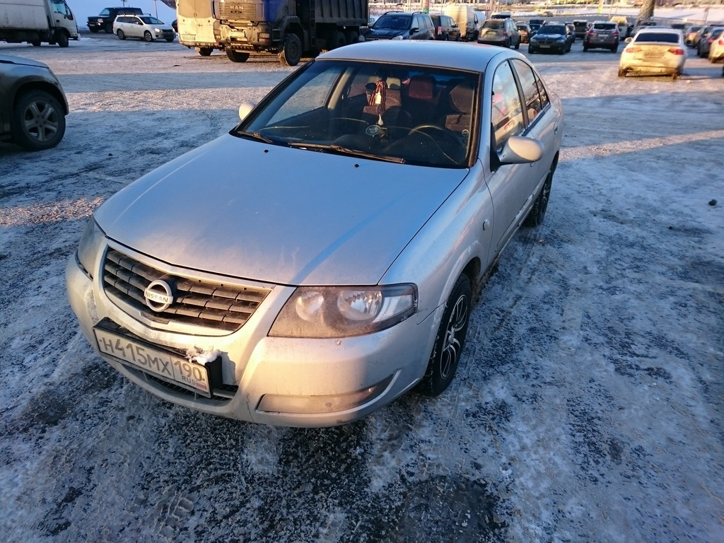 Выкуп авто с пробегом Москве и области, тонкости