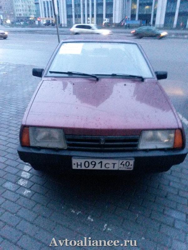 Выкуп авто ВАЗ 21009