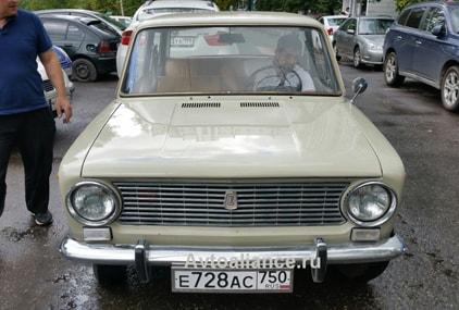 Выкуп авто ВАЗ 2106