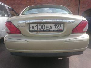 Выкуп авто Ягуар срочно