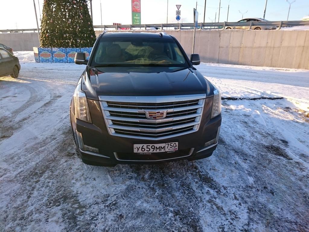 Выкуп праворульных авто в Москве
