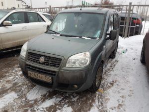 Выкуп авто Фиат в Москве