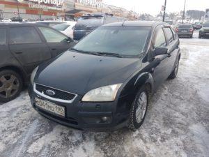 Выкуп авто Форд Мондео