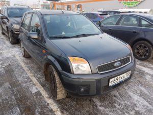 Выкуп авто Форд срочно