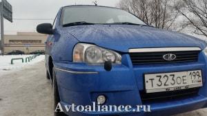 Выкуп авто Лада Приора