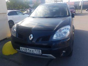 Выкуп авто в Ивантеевке срочно