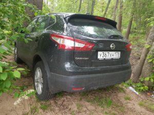 Выкуп авто в любом состоянии в Красногорске срочно
