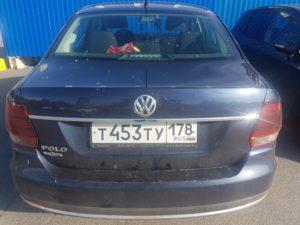 Выкуп авто в Марьино
