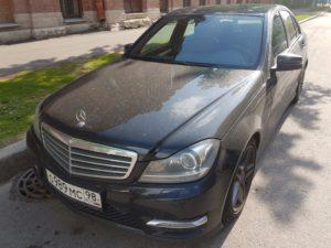 Выкуп авто в Одинцово выгодно и быстро