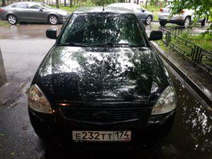 Выкуп авто в Троицке профессионалами-правильный выбор