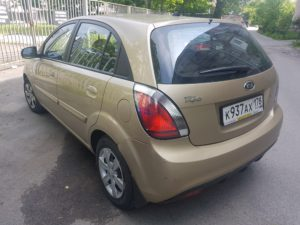 Выкуп авто в Звенигороде
